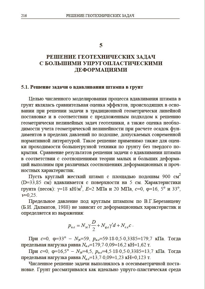 Демонстрационный егэ по математике 2010